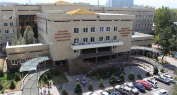 наши клиенты гор больница алматы